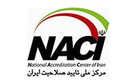 مرکز ملی تایید صلاحیت ایران